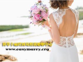 大陸新娘越南新娘外籍新娘政府立案婚姻速配服務