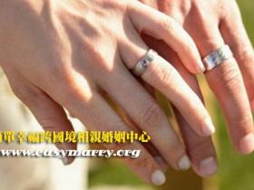 簡單幸福大陸新娘越南新娘外籍新娘婚姻媒合